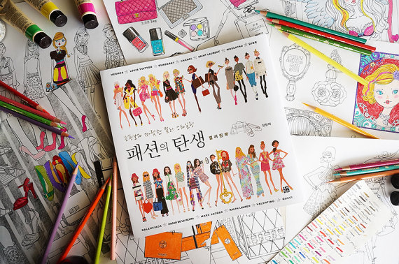 Birth Of Fashion Coloring Book